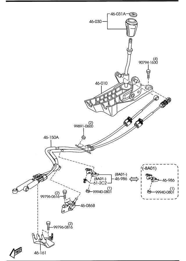 2007 Mazda 3 Change Control System  Manual Transmission